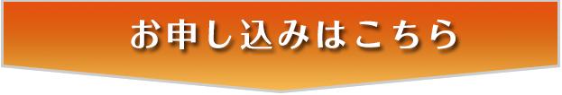 omousikomi2